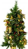 Mr. Light 4 Ft. Tall Pre-Lit Decorated Tree - Green Metal Stand, Gold Balls, 100 Steady Warm White LEDs, timer and outdoor battery box